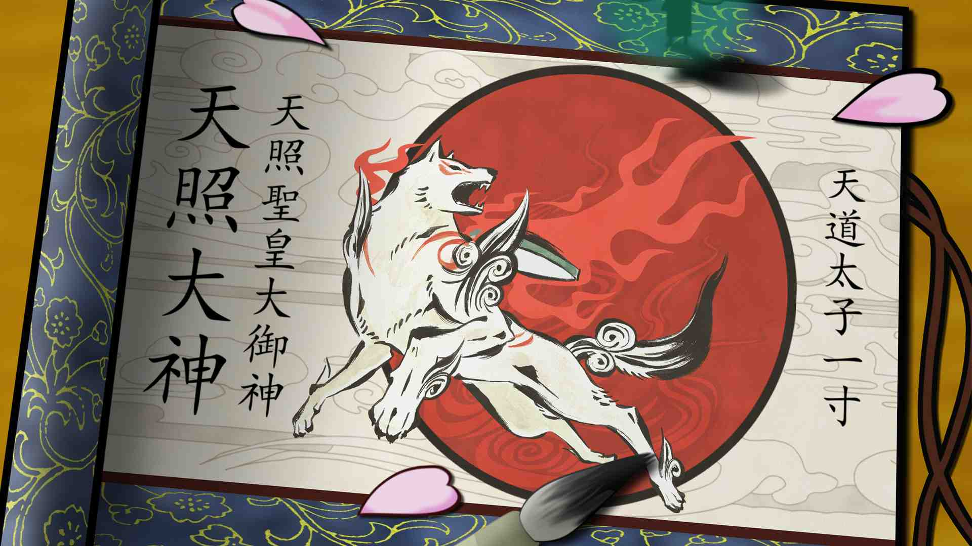 Okami plans for Japan only