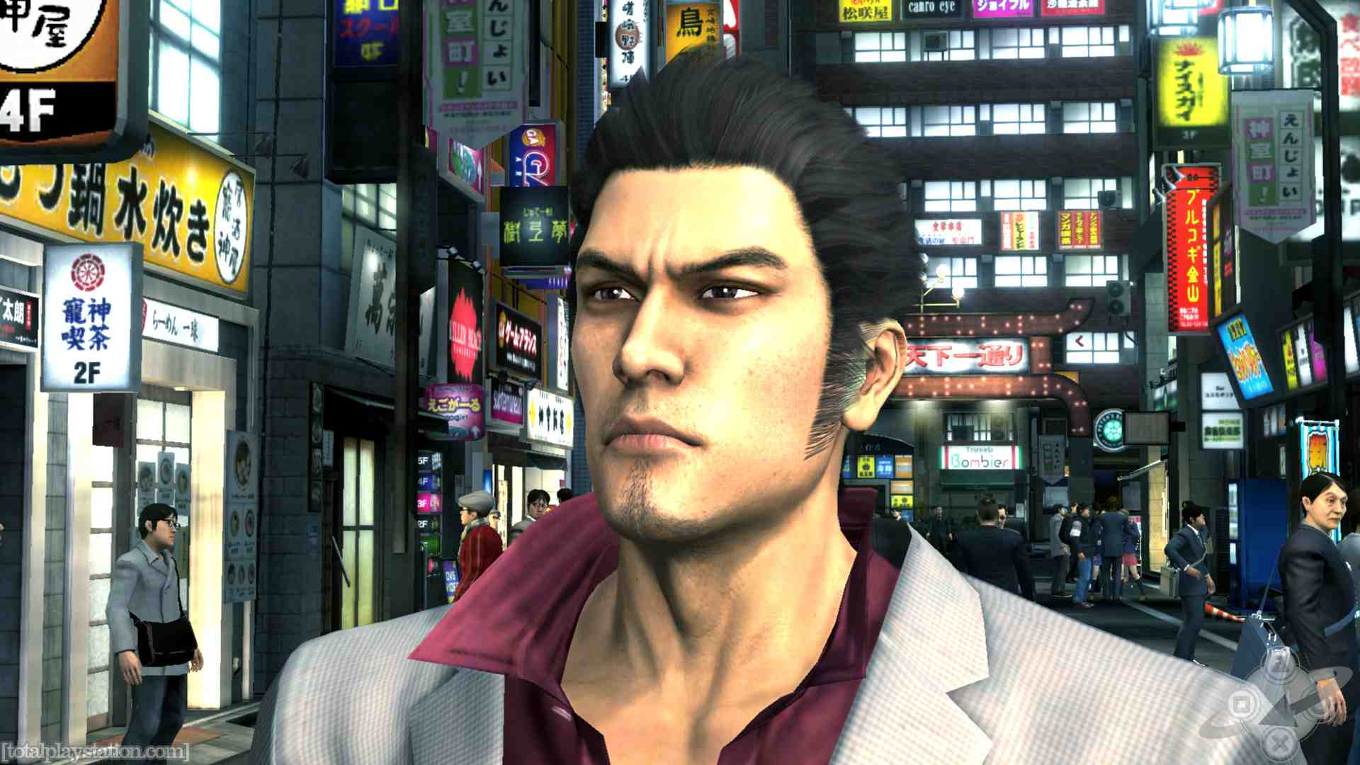 Yakuza HD on Wii U commercial from Japan