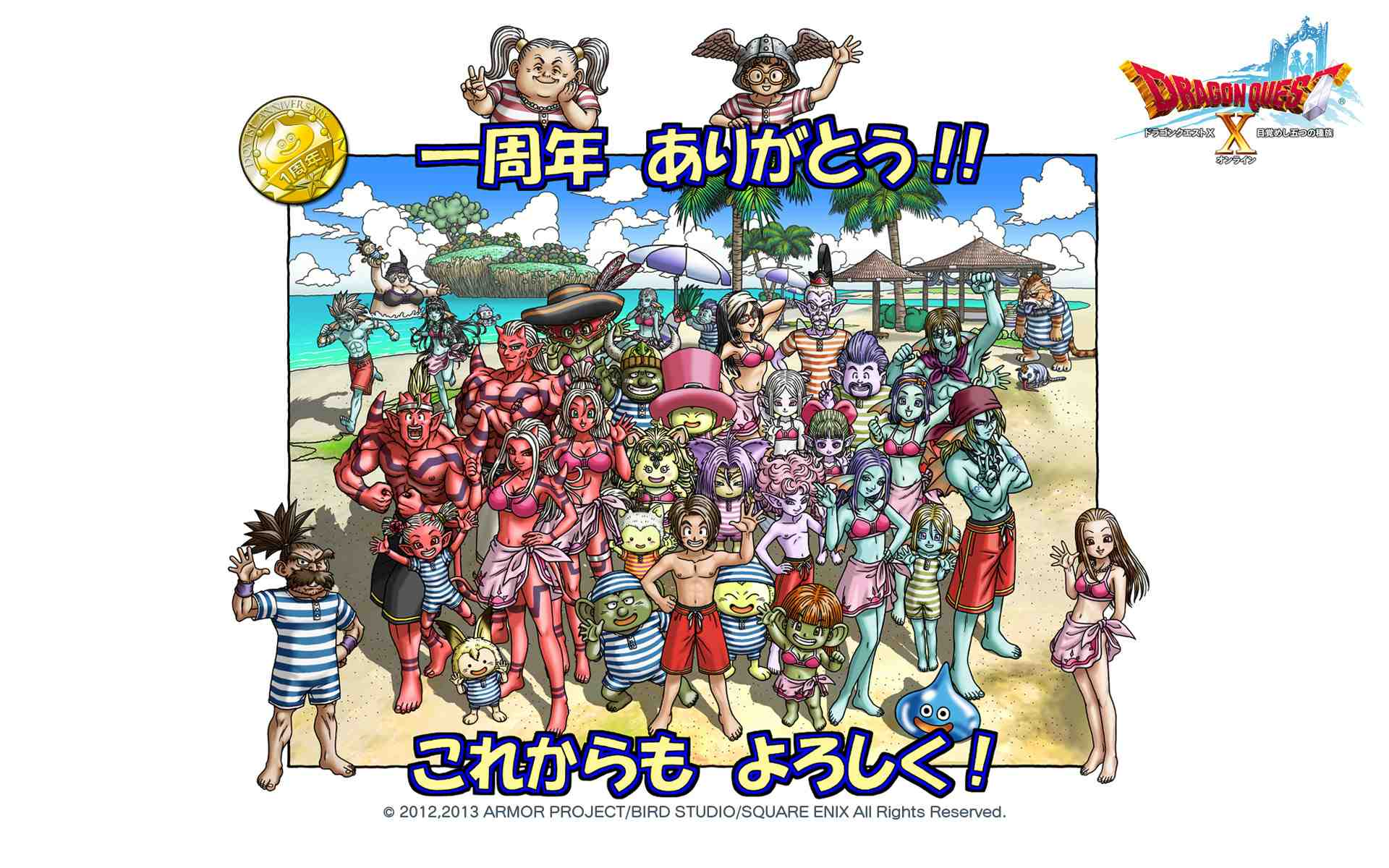 Dragon Quest Monsters 2 gets Japanese release date
