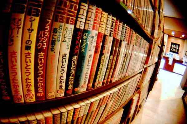 Japan Spotlight – Looking At Manga Cafes