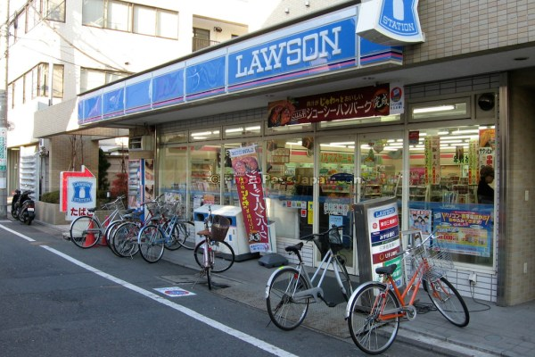 Lawson Convenience Stores Announce New Promotions