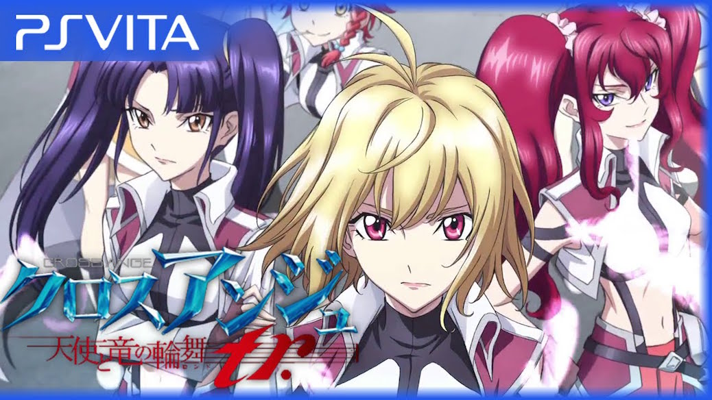 Japanese Release For Cross Ange PS Vita