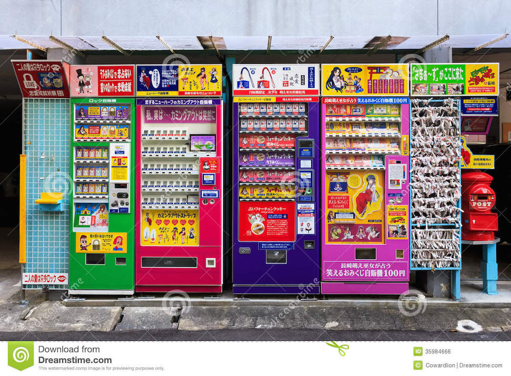 Video Diary – Vending Machines In Japan