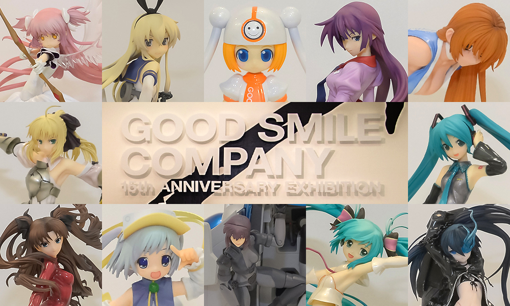 """Good Smile Company 15th Anniversary Exhibition"" in Akihabara!"