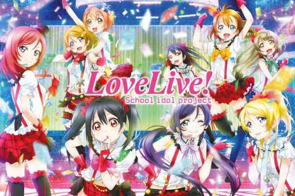 Review – Love Live! (Anime)