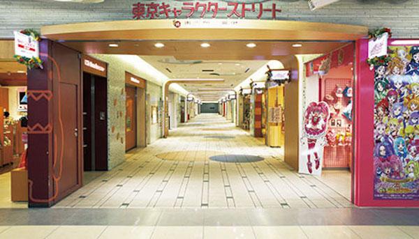 tokyo-character-street