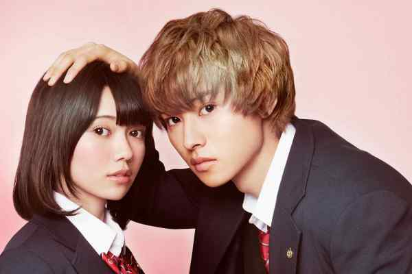 Review: Wolf Girl & Black Prince (Movie)