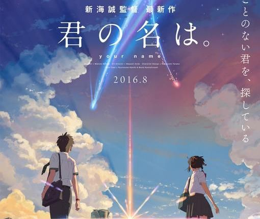 yourname10poster