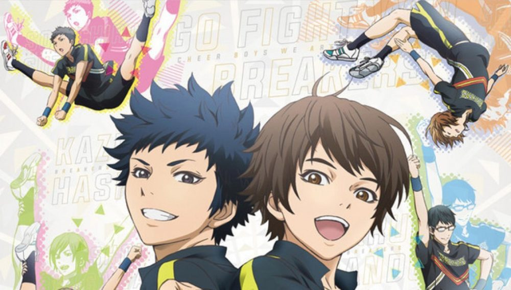 """""""GO! FIGHT! WIN!"""" DVD Review of """"Cheer Boys-The Complete Series"""""""