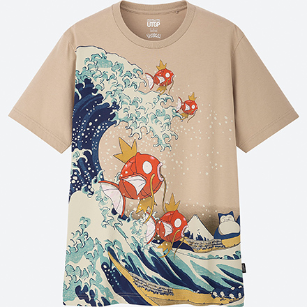 pokemon uniqlo23