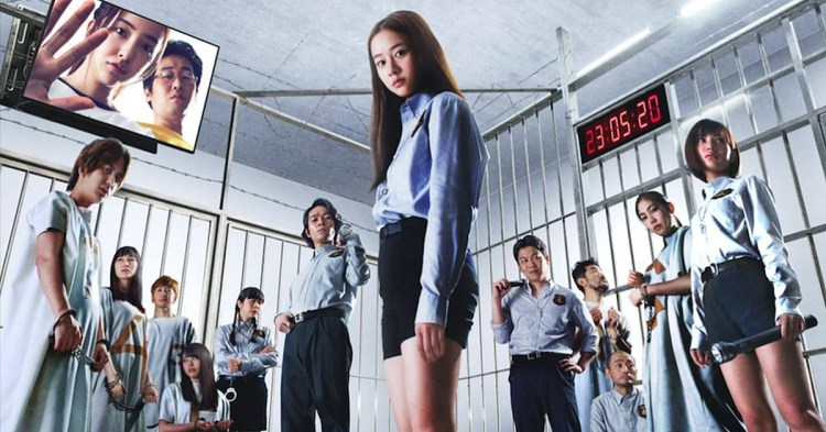 【影評】《監獄13》日本版「史丹佛監獄實驗」。