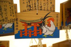 Ema at Itsukushima Shrine