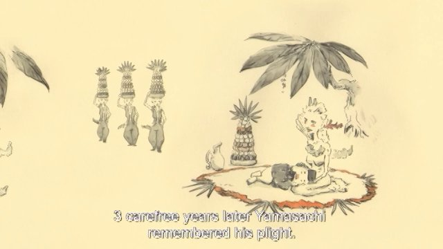 Short Anime Film about Japanese ancient myth: The Hyuga Episode of Kojiki