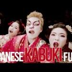 UPTOWN FUNK, Japanese KABUKI Funk version