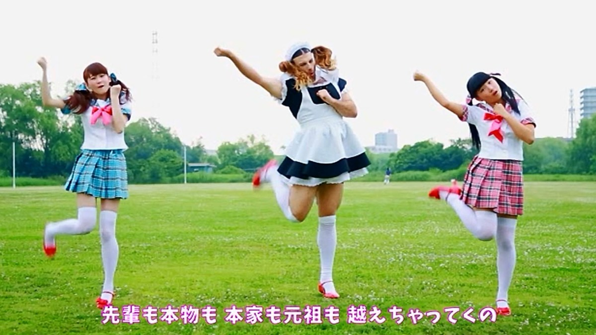 LADYBABY, new Heavy Metal Idol Group in Japan