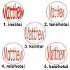 Font selection for English Hanko