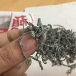 Shio Kombu Salted Kelp Seaweed