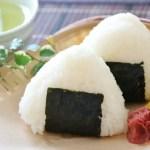 Onigiri or Omusubi or Nigirimeshi