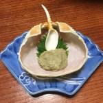 Kani Miso Crab Paste