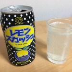 Fujiya Lemon Squash Soda