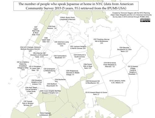 NYCCommunityDistrictsJapaneseSpeakersCropped