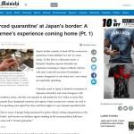 毎日新聞の記者のCOVID-19下での日本帰国体験記事 (2021年3月)