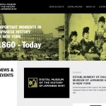 ニューヨーク日本人歴史博物館のウェブサイト