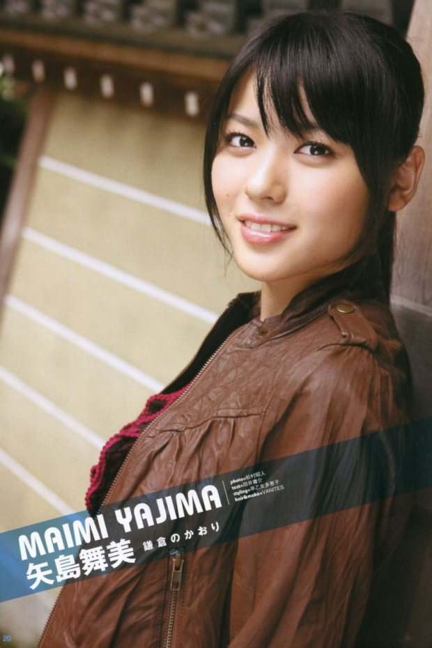 Maimi Yajima Cute pictures