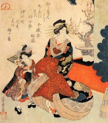 Courtesan and a Little Girl Agead a New Year Decoration