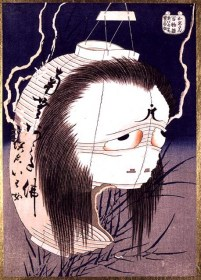 Shunkosai Hokuei Obake
