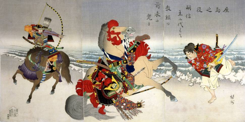 Protecting His Master Tsugunobu