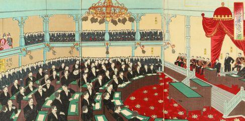 House of Peers