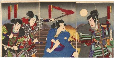 Kabuki 7