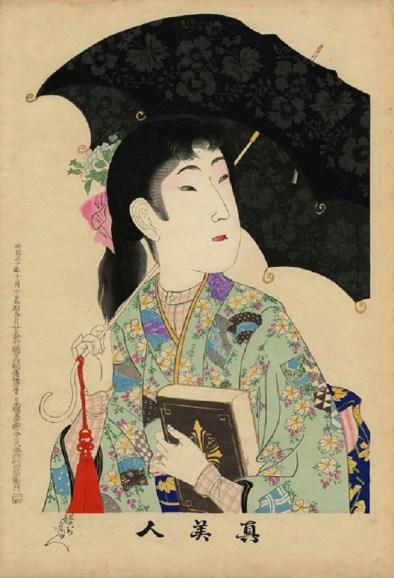 Shin Bijin No. 14
