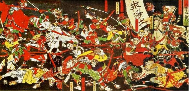 Azukizaka - 1564