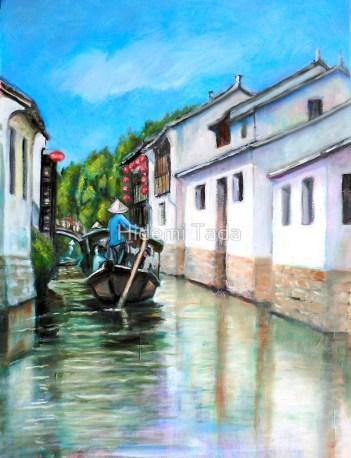 Chinese Gondola