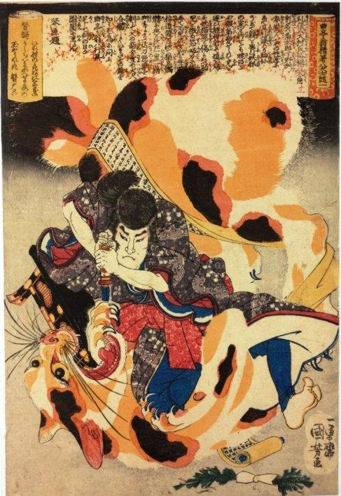 Inumura Daikaku