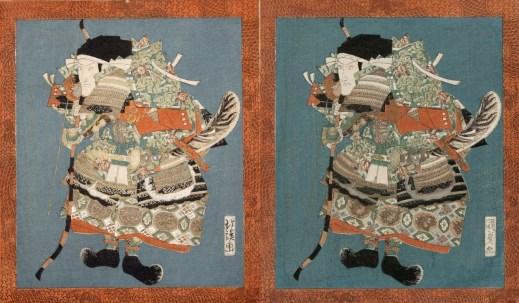 Kunisda and Faked Hokkei