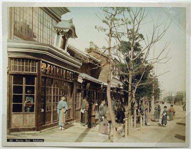 Honcho Dori Yokohama