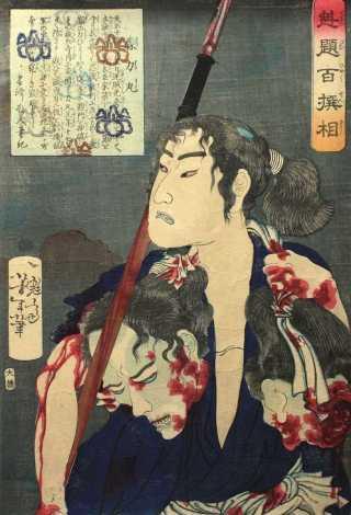 Mori Rikimaru