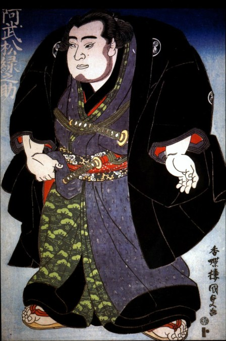 Ohnomatsu Midorinosuke