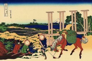 Senju in the Musachi Province