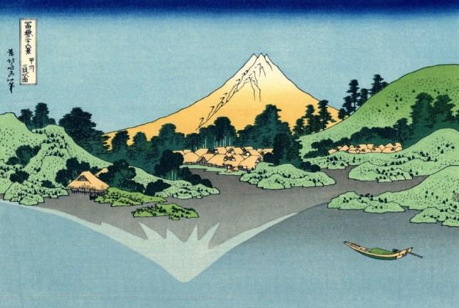 The Fuji Reflects in Lake Kawaguchi Seen from the Misaka Pass in the Kai Province