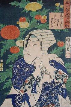Oniazami