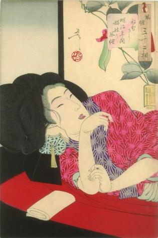 Looking drowsy; Fuzoku Sanjuniso no #30
