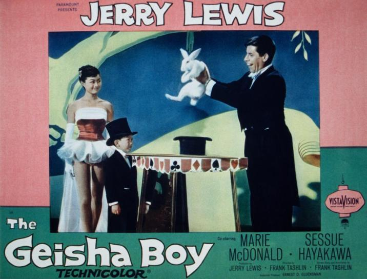 THE GEISHA BOY, from left: Nobu McCarthy, Robert Hirano, Jerry Lewis, 1958