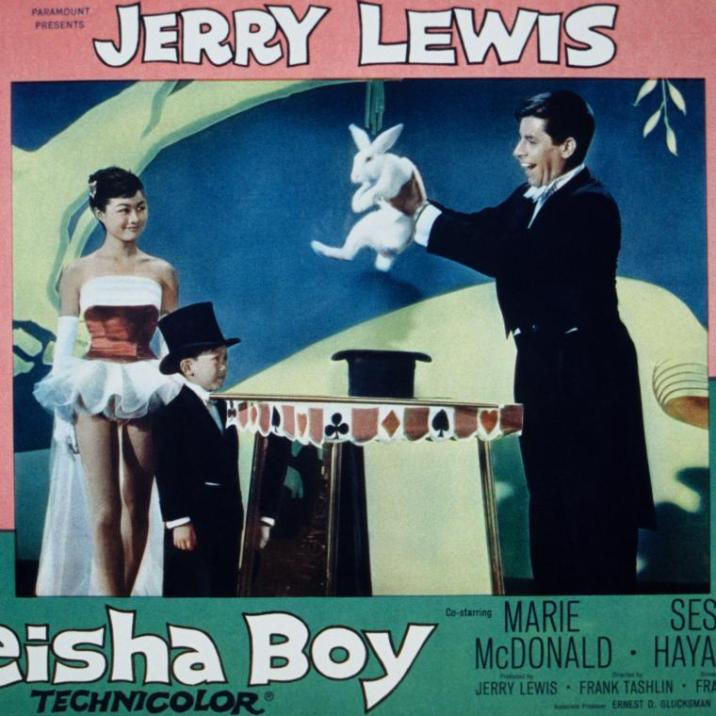 THE GEISHA BOY, from left: Nobu McCarthy, Robert Hirano, Jerry Lewis, 1958