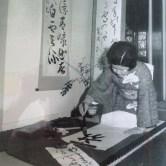 Hiroko Okata