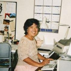 Fumiko-Bulletin-Office-1200