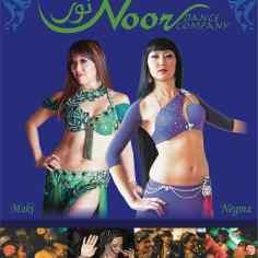 Noor posterS